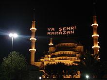 220px-Istanbul.Sultanahmet.BlueMosque.Ramazan.02